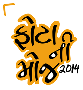 PHOTO NI MOJ 2014 in Rajkot Gujarat - Photography Competition for Non Professionals