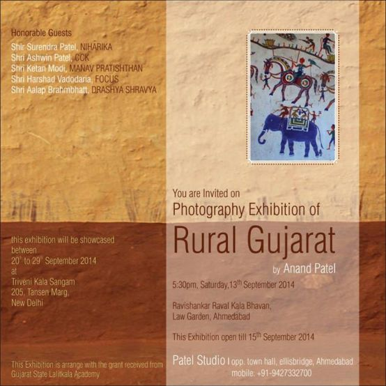 Photography Exhibition of Rural Gujarat in Ahmedabad on September 2014