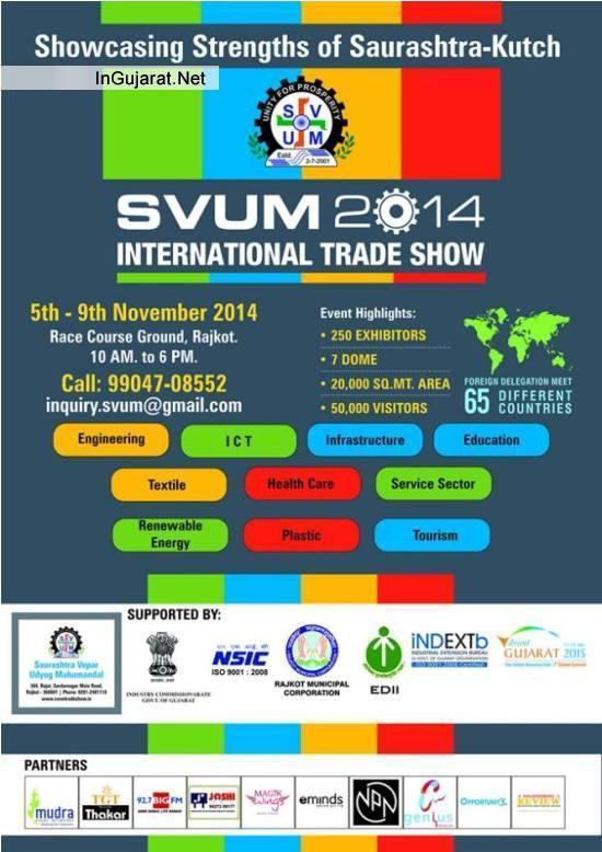 SVUM 2014 International Trade Show in Rajkot - Showcasing Strengths of Saurashtra Kutch.jpg