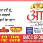 Asha Bhosle Live in Concert with Sudesh Bhosle in Ahmedabad on October 2014