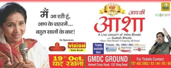 Asha Bhosle Live in Concert with Sudesh Bhosle in Ahmedabad