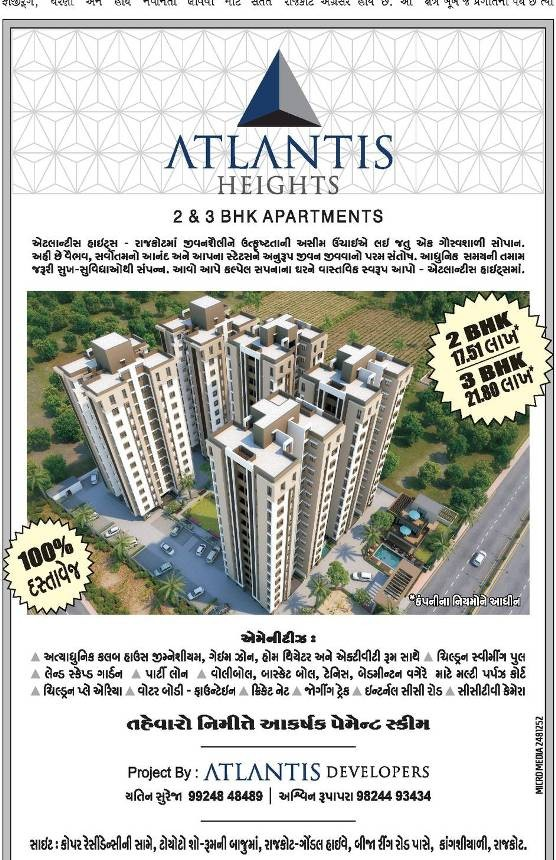 Atlantis Heights 2 and 3 BHK Apartments in Rajkot