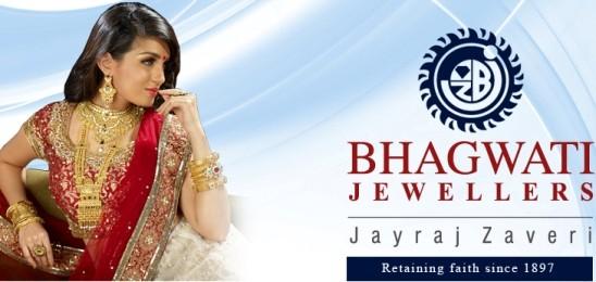 Bhagwati Jewellers in Ahmedabad