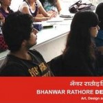 Bhanwar Rathore Design Studio in Ahmedabad – Drawing, Art & Craft Course in Ahmedabad