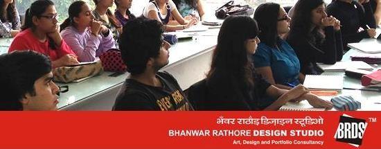 Bhanwar Rathore Design Studio in Ahmedabad