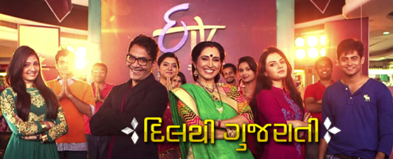 Dil Thi Gujarati New TV Serial on ETV Gujarati Featuring ketki Dave & Krishna Gokani & Vrajesh Hirjee
