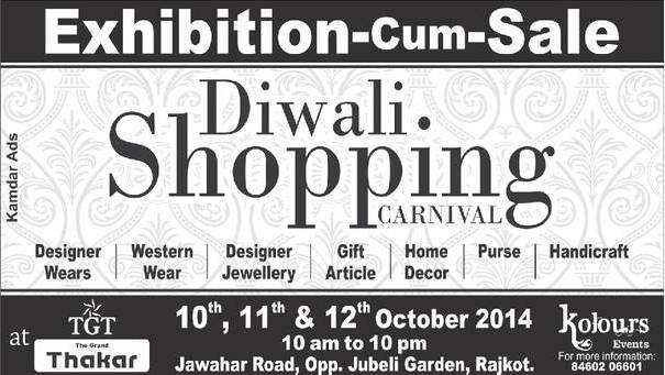 Diwali Shopping Carnival 2014 at The Grand Thakar Hotel in Rajkot