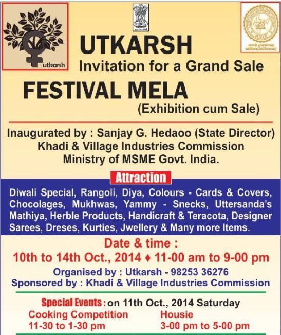 Festival Mela 2014