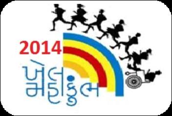 Khel Mahakumbh 2014 in Rajkot from October 2014