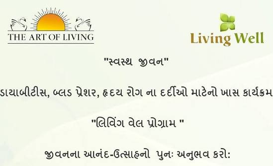 Living Well Program in Ahmedabad