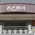 Mehmaan Gujarati Thali in Ahmedabad – Gujarati Cuisine & Banquet in Ahmedabad