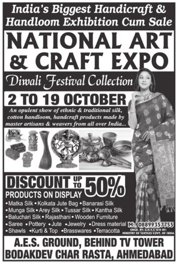 National Art & Craft Expo 2014 in Ahmedabad