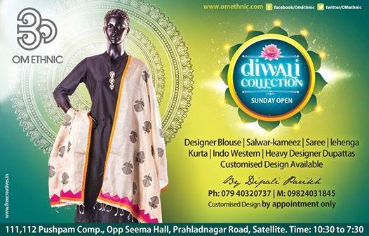 Om Ethnic The Fashion Design Studio in Ahmedabad