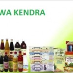 Patanjali Ayurved Ltd – Patanjali Divya Medicines & Herbal Products