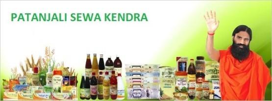 Patanjali Ayurved Ltd - Patanjali Divya Medicines and Herbal Products