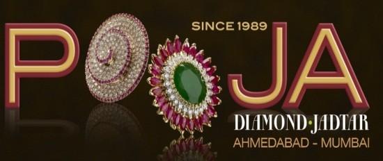 Pooja Diamond  in Ahmedabad