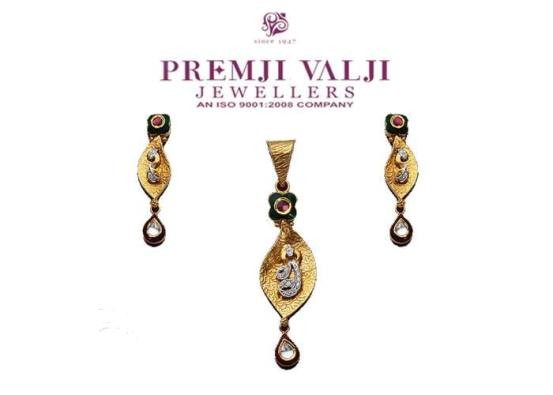Premji Valji Jewellers Showroom Rajkot