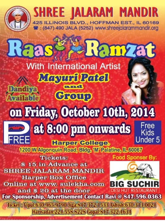 Shree Jalaram Mandir Presents Raas Ramzat 2014 with Mayuri Patel at Palatine IL US on October