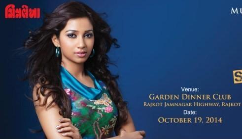 Shreya Ghoshal in Rajkot 2014 - Shreya Ghoshal Live In Concert Rajkot Gujarat