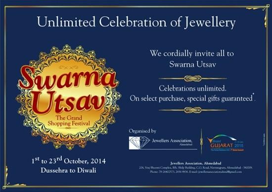 Swarna Utsav The Grand Shopping Festival in Ahmedabad
