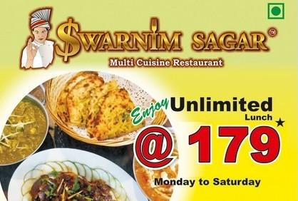 Swarnim Sagar Restaurant in Ahmedabad