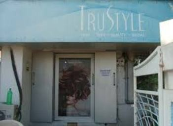 True Style Beauty Parlour in Rajkot - Family Saloon of Hair Beauty