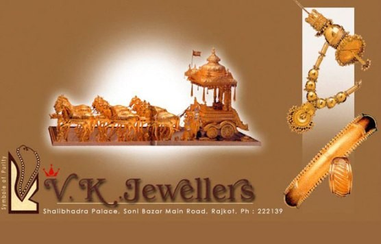 VK Jewellers Rajkot - VK Jewellers Showroom Address Contact Number