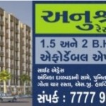 Anushree Residency in Ahmedabad – 1.5 BHK / 2 BHK Apartments at Gota Ahmedabad