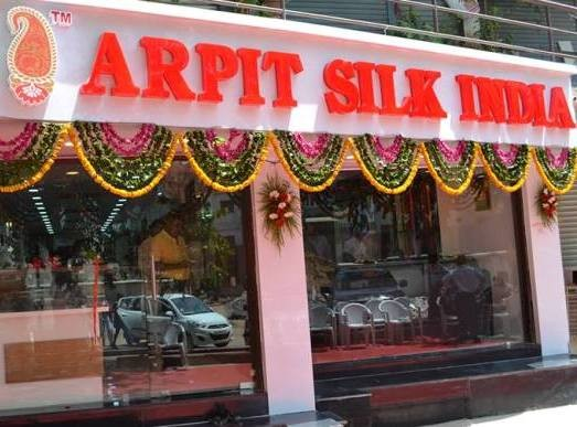 Arpit Silk India in Ahmedabad
