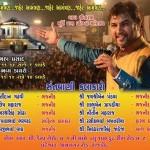 Bapa Sitaram Murti Pran Pratishtha Mahotsav 2014 Ghanteshwar Jamnagar Road Rajkot