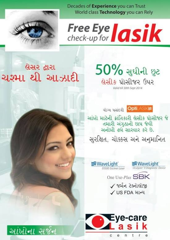 Eye Care Lasik Centre in Ahmedabad