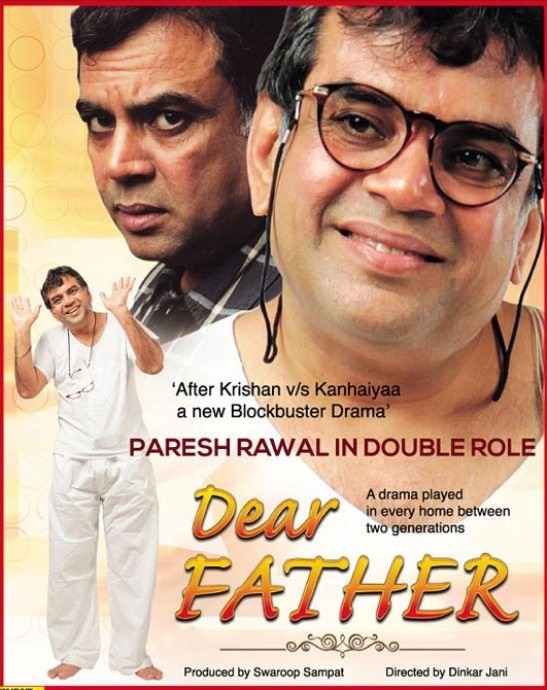 <b>Gujarati Natak</b> Dear Father – Live Gujarati Play / Drama in Ahmedabad - Gujarati-Natak-Dear-Father-Live-Gujarati-Play-Drama-in-Ahmedabad