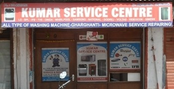 Kumar Service Centre in Ahmedabad