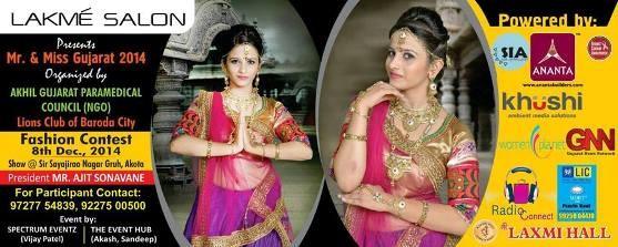 Lakme Salon presents Mr  Miss  Mrs Gujarat 2014 in Rajkot Gujarat