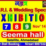 NRI & Wedding Special Exhibition in Ahmedabad by Nakshatra Group on November 2014