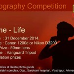 Photography Competition 2014 in Ahmedabad by Geeta Photo Goods