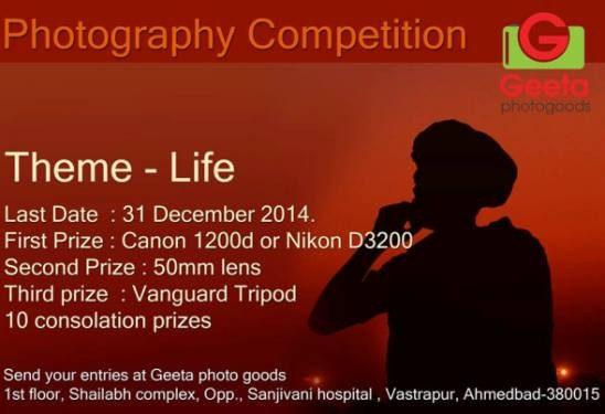 Photography Competition 2014 in Ahmedabad