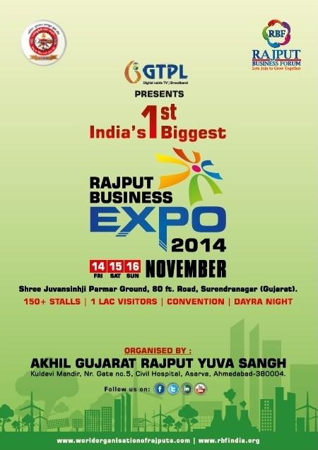 Rajput Business Expo 2014 by Akhil Gujarat Rajput Yuva Sangh at Surendranagar Gujarat