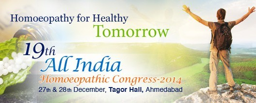 19th All India Homoeopathic Congress 2014 Ahmedabad