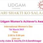 6th Udgam Women's Achiever's Award 2015 Gandhinagar Gujarat