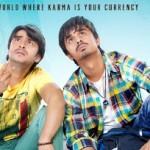 Aa Te Kevi Dunniya Gujarati Movie Releasing Date 2015 – Aa Te kevi Dunniya Film by Tejas Padia