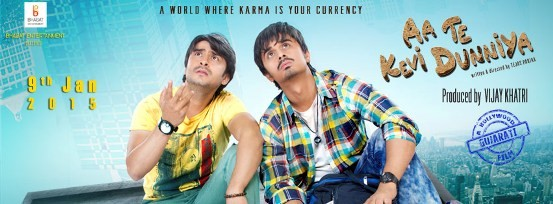 Aa Te Kevi Dunniya Gujarati Movie Releasing Date 2015 - Aa Te kevi Dunniya Film by Tejas Padia