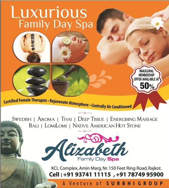 Alizabeth Spa Body Massage Center - Parlours in Rajkot | In Gujarat