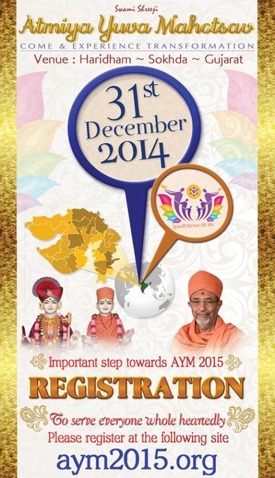 Atmiya Yuva Mahotsav 2015 Vadodara - Dates - Registration - AYM Baroda