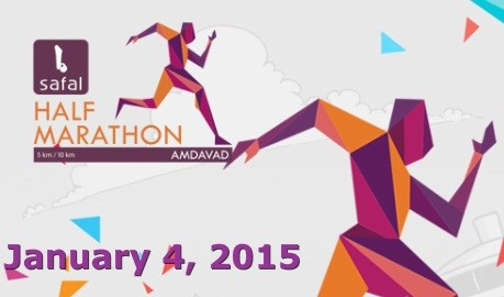 B Safal Half Marathon Amdavad 2015