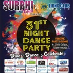BAN Labs Presents 31st Night Dance Party 2014 in Rajkot by SURBHI Club & Lions Club Silver