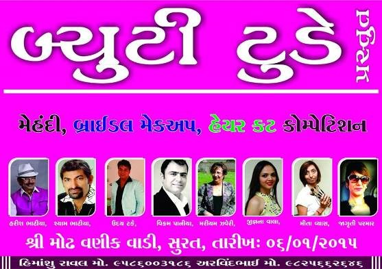 Beauty Today Present Mehndi - Bridal Makeup - Haircut Competition at Modh Vanik Wadi Surat Gujarat