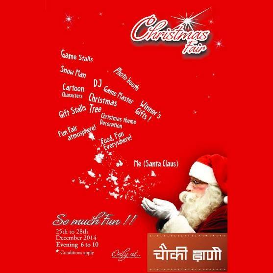 Christmas Fair at Chokhi Dhani Resort near Rajkot on 25 to 28 December 2014