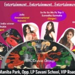 Count Down 2015 – Dance Night 31st New Year Party Celebration 2015 in Surat
