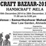 Craft Bazaar 2014 Ahmedabad – Handicraft Mela on 19 to 28 December 2014